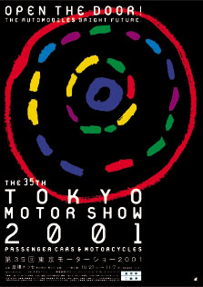 2001 Tokyo Motor Show poster