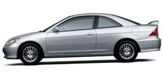 2005 Honda Civic Coupe Photo