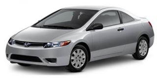 2007 Honda Civic Coupe Photo