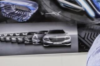 2017 Mercedes-Benz E-Class leaked