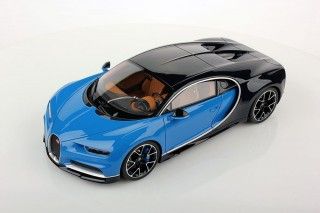 This Bugatti Chiron you probably can afford