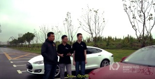 Hacker group shows how they can control a Tesla Model S