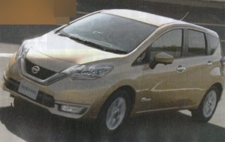 Leaked image of Nissan Note e-Power hybrid (Japanese market version) published on Liveblog site