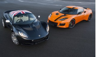 Lotus Exclusive personalization program