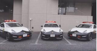 Tokyo Metropolitan Police Department's Nissan 370Z fleet