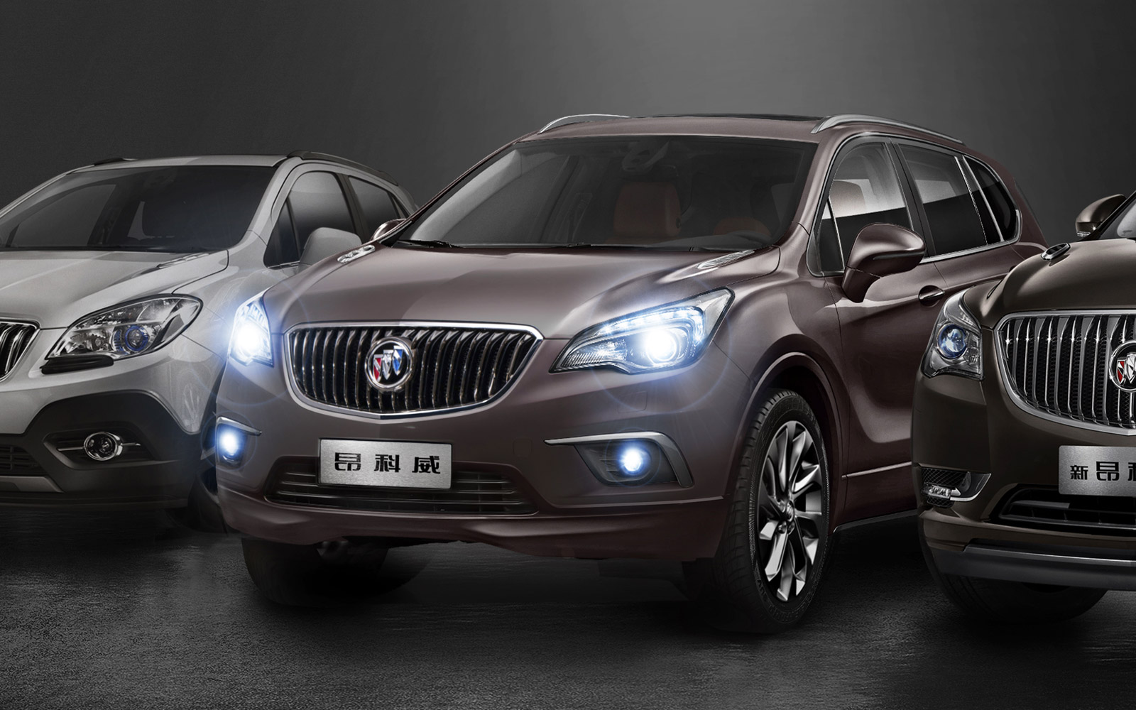 Buick's Future To Include New Crossover And Convertible