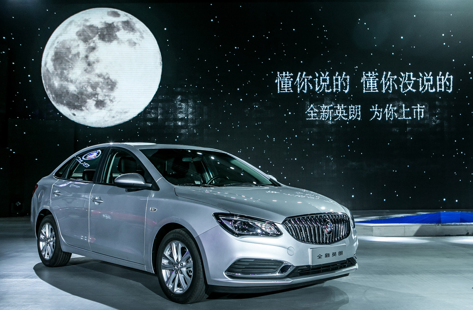 Buick Excelle Gt H