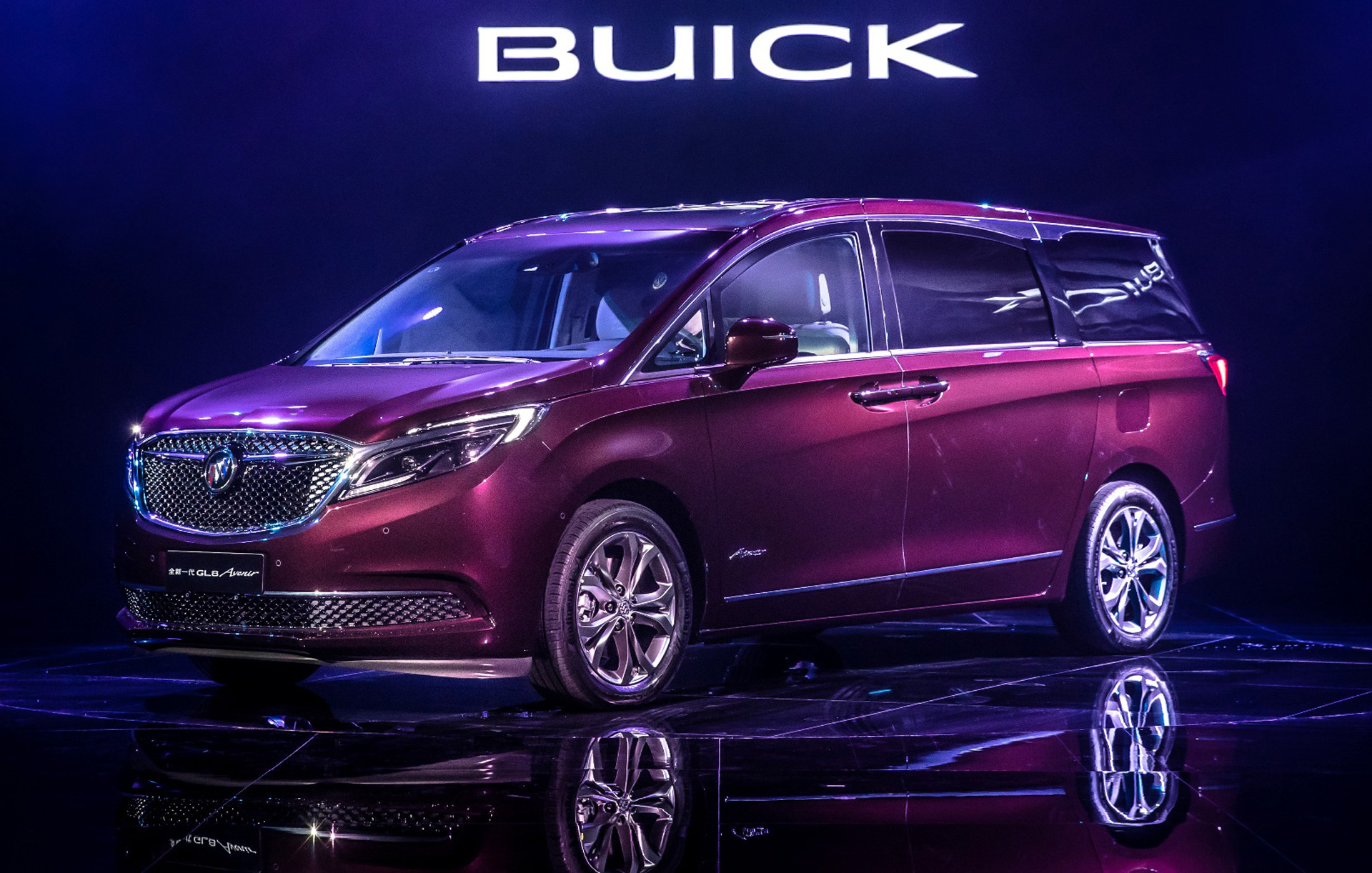 First Buick Avenir Model Is A China Only Minivan