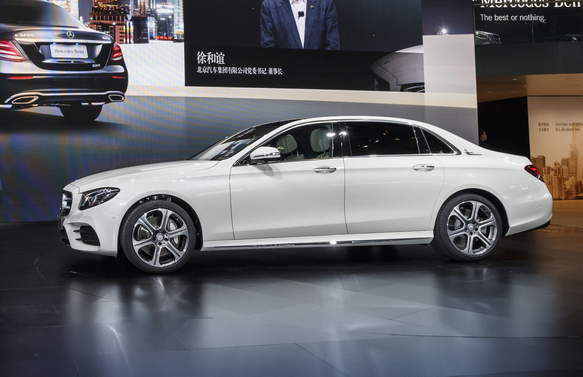 Long wheelbase mercedes benz e class launches in china for Mercedes benz forum e class