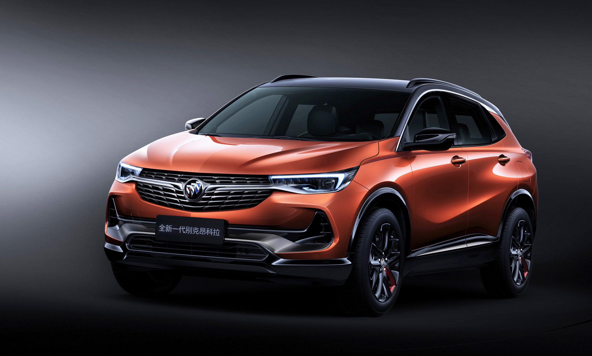 New Buick 2020 2020 Buick Encore revealed at 2019 Shanghai auto show