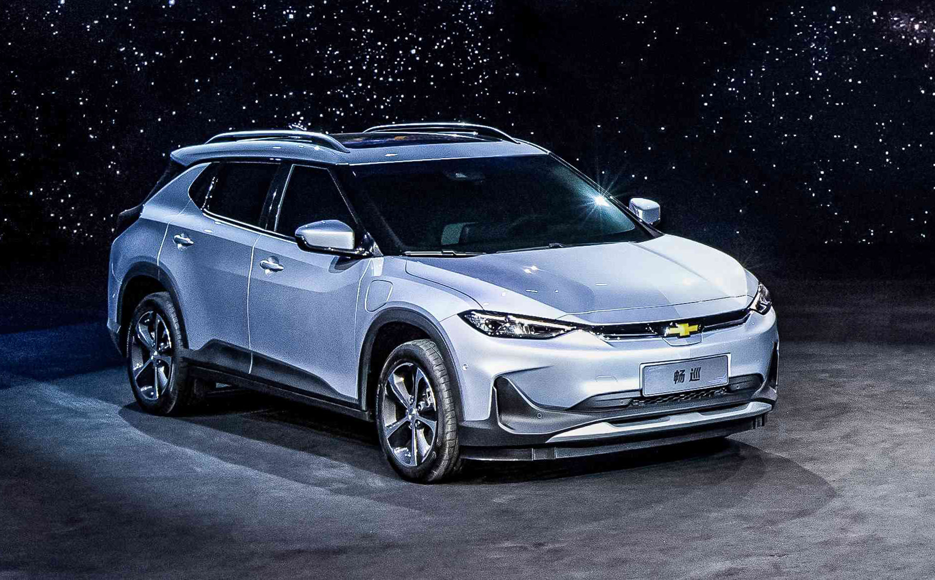 GM reveals the Chevy Menlo electric car to China
