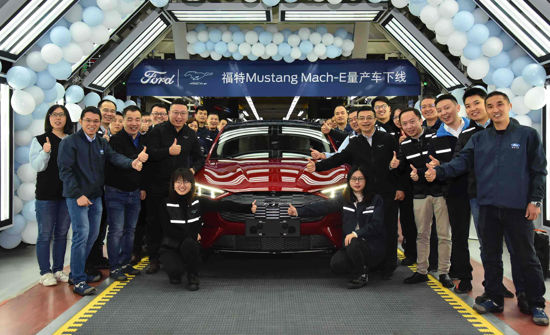 The Mustang is now made in China