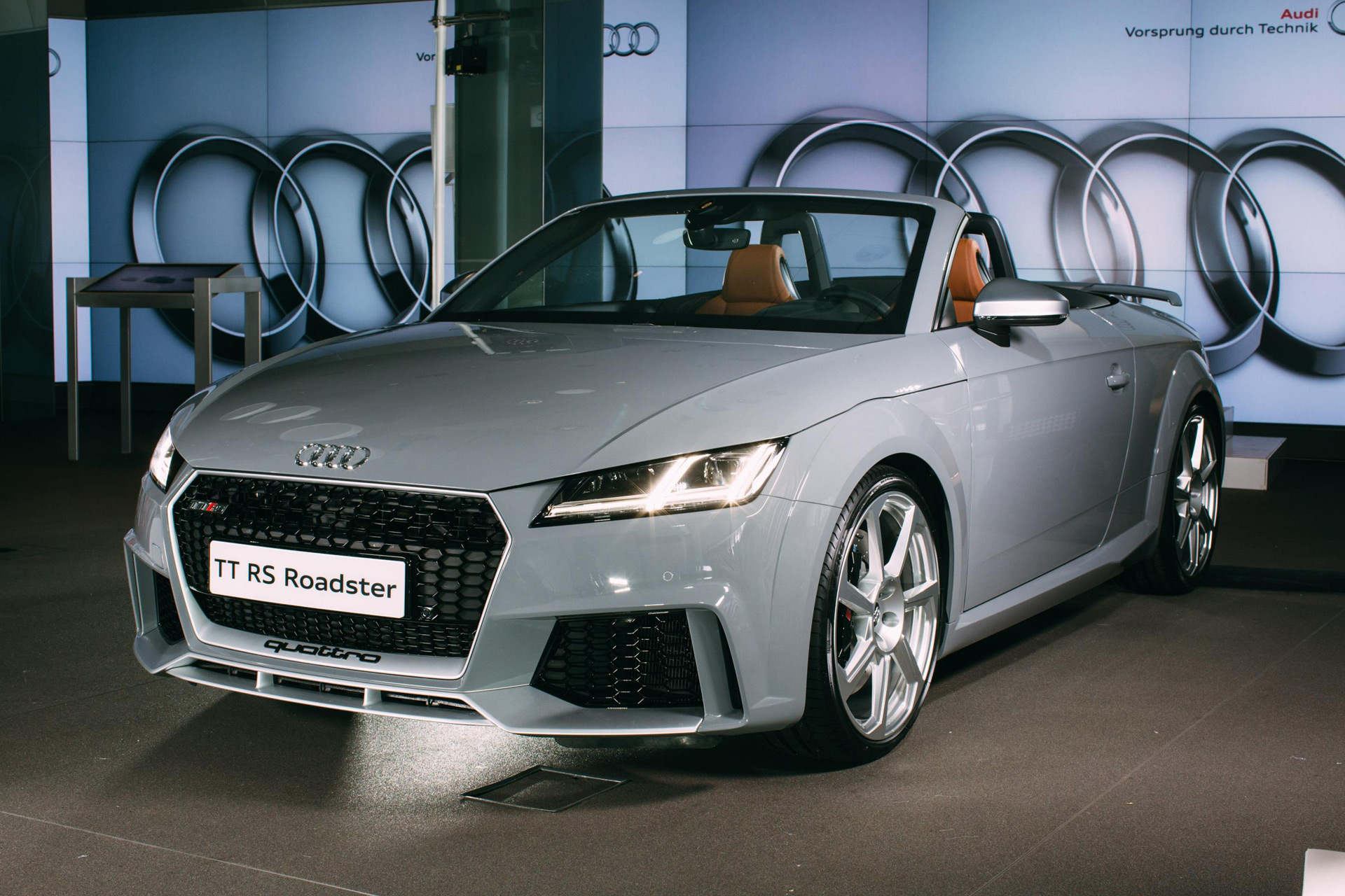 new audi tt rs storms into 2016 beijing auto show. Black Bedroom Furniture Sets. Home Design Ideas