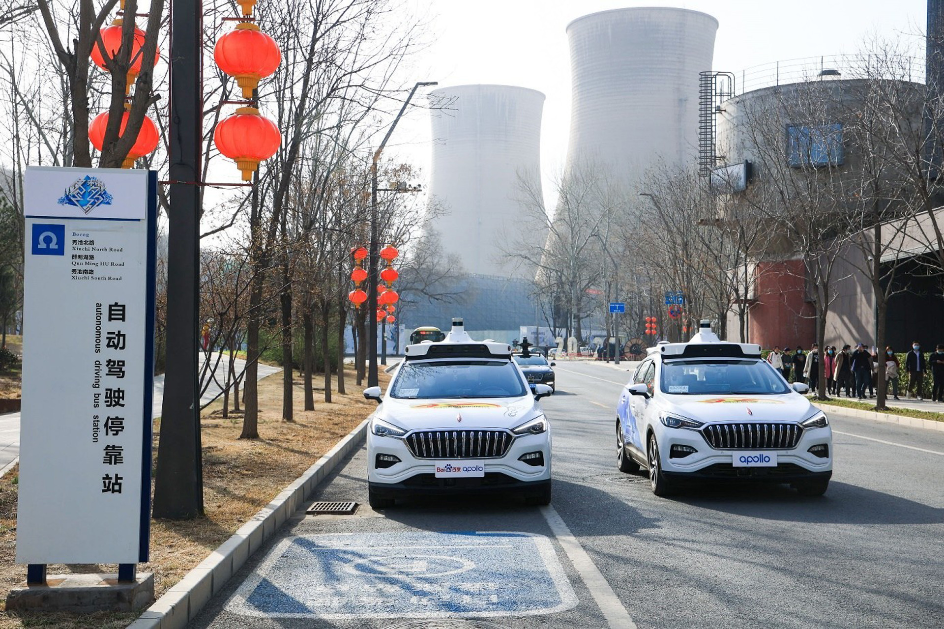 Baidu launches China's first commercial driverless taxi service