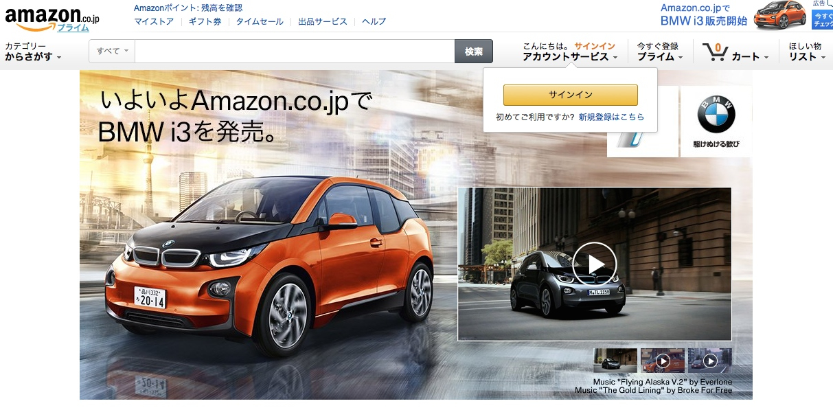 Best Co Emission Company Cars