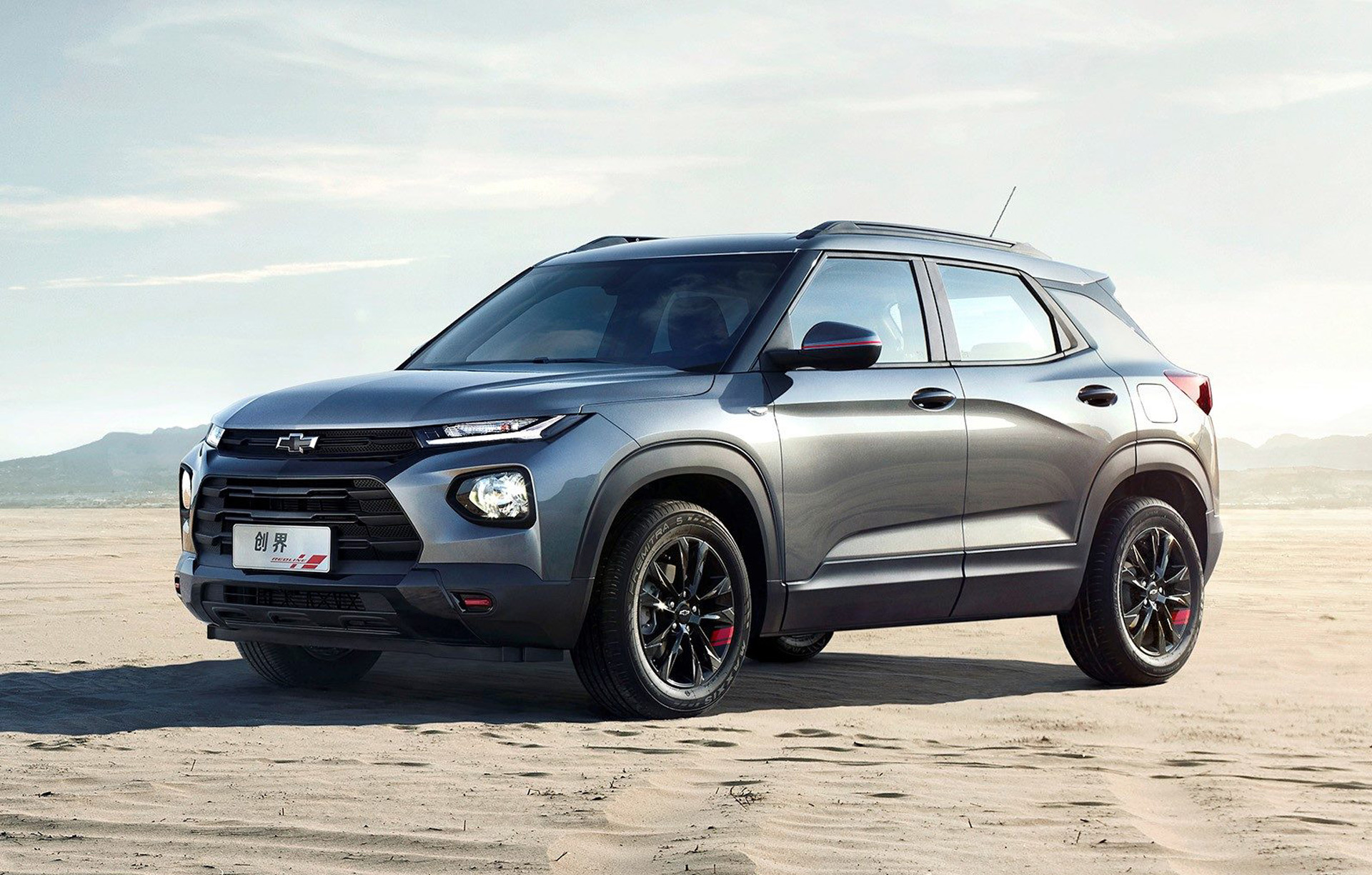 2020 chevrolet trailblazer debuts at 2019 shanghai auto show