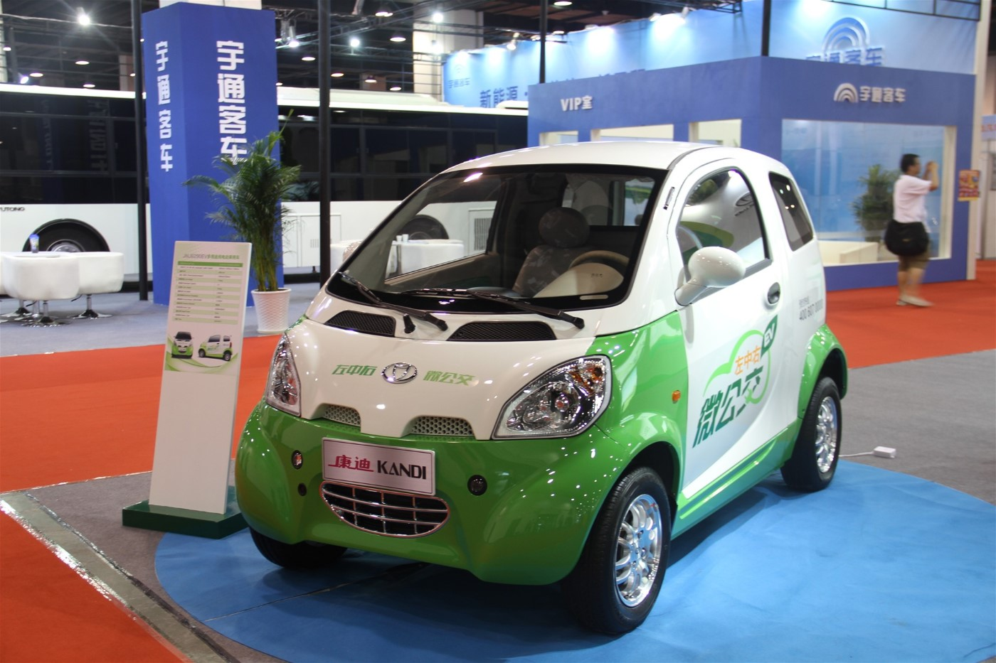 Kandi Chinese Electric Car Sharing Service Expands To Larger Cities