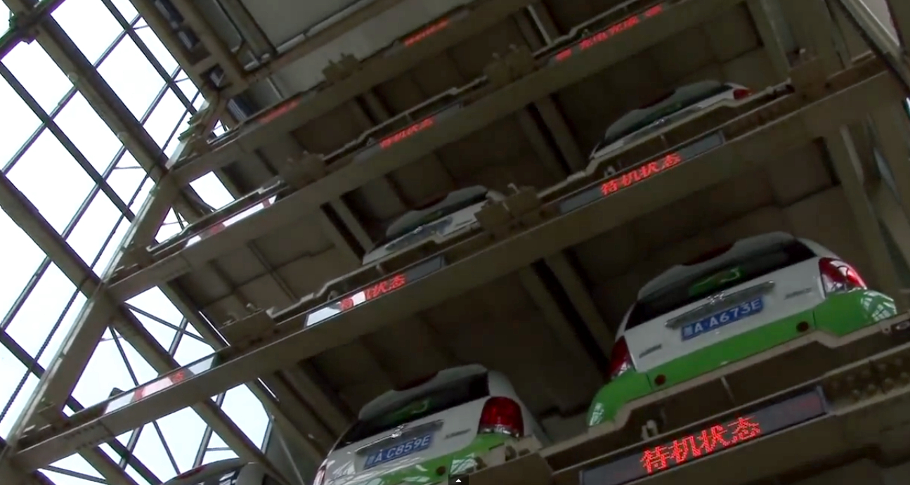 Chinese Car-Share Dispenses Electric Cars Like A Vending ...