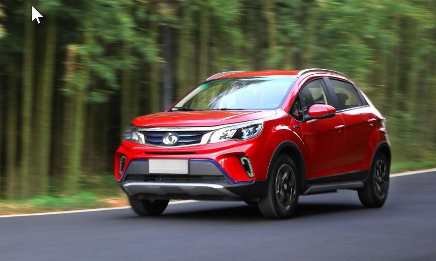 Chinese Kandi cars, longer-range Volvos, Nissan Leaf Plus ...