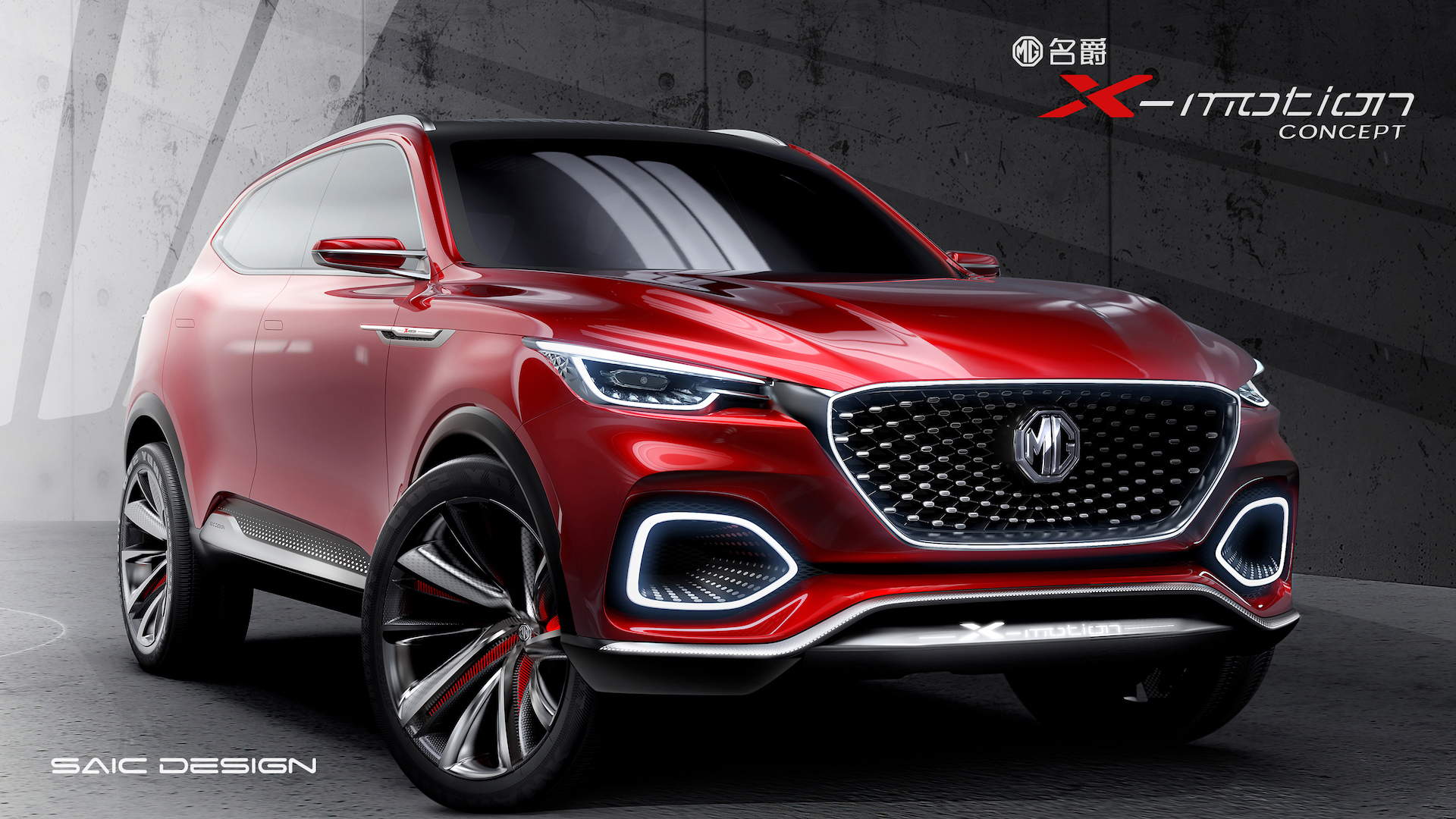 mg x-motion concept debuts in china, previews future suv