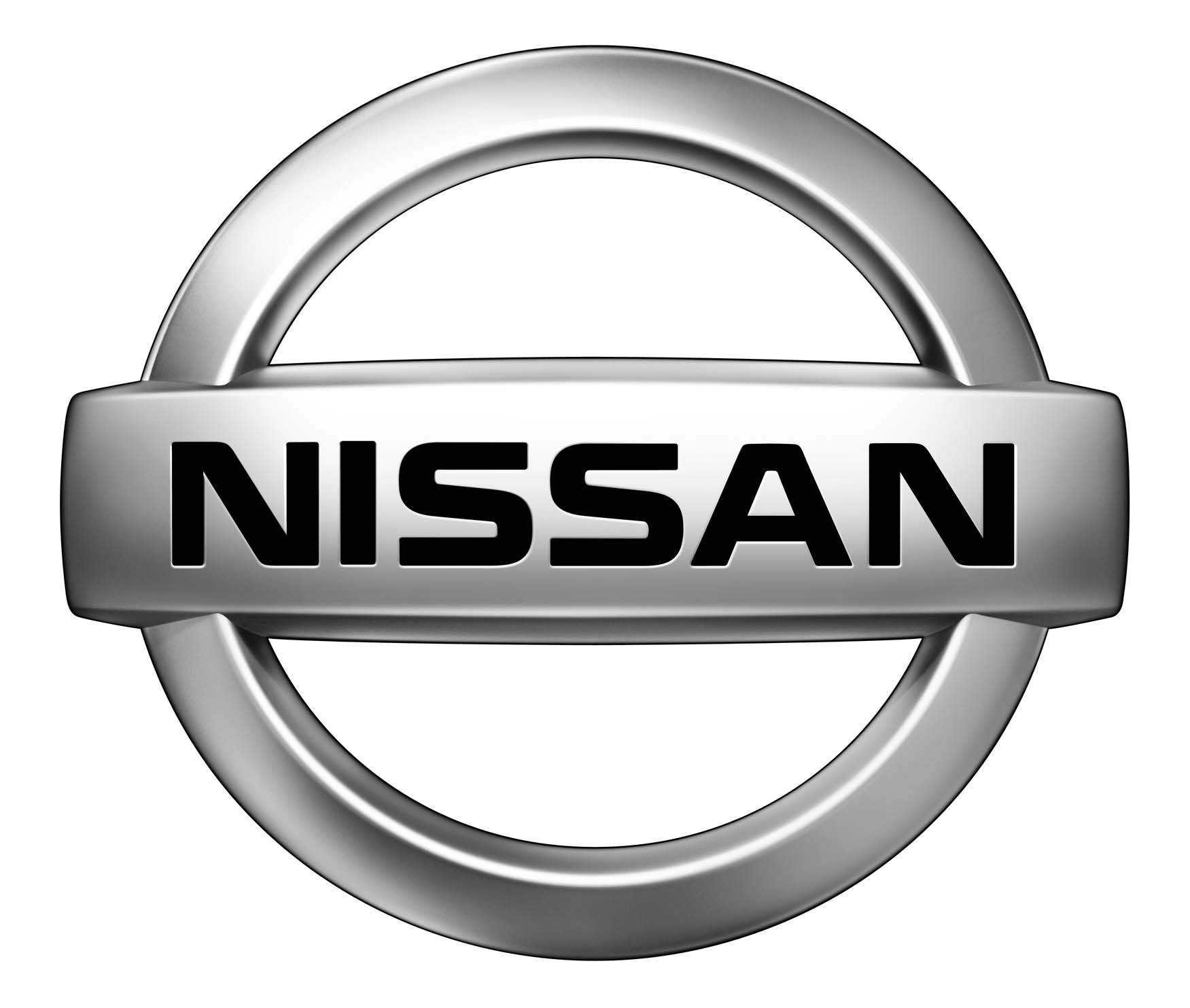 Nissan Ends U.S. Production Of Infiniti QX56, Nissan Quest