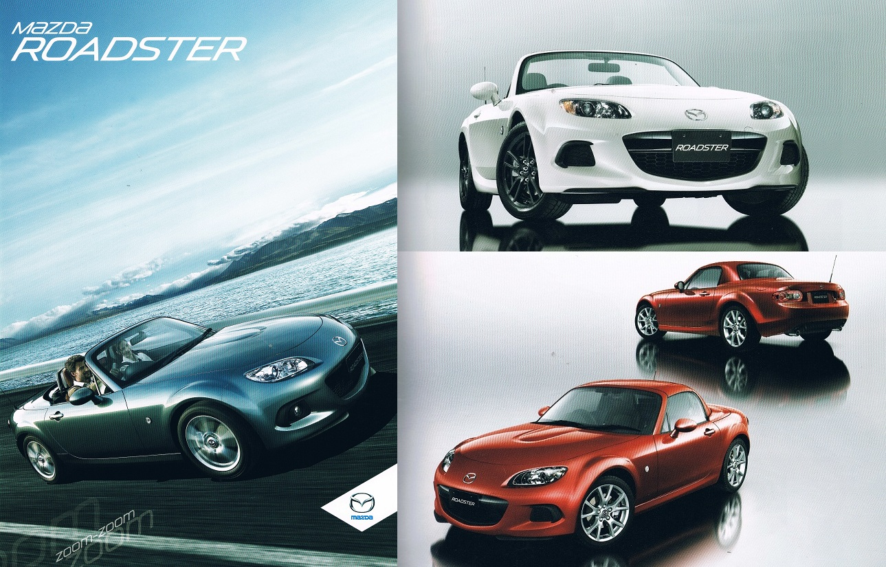 Refreshed 2013 Mazda Mx 5 Leaked Via Japanese Dealer Brochure