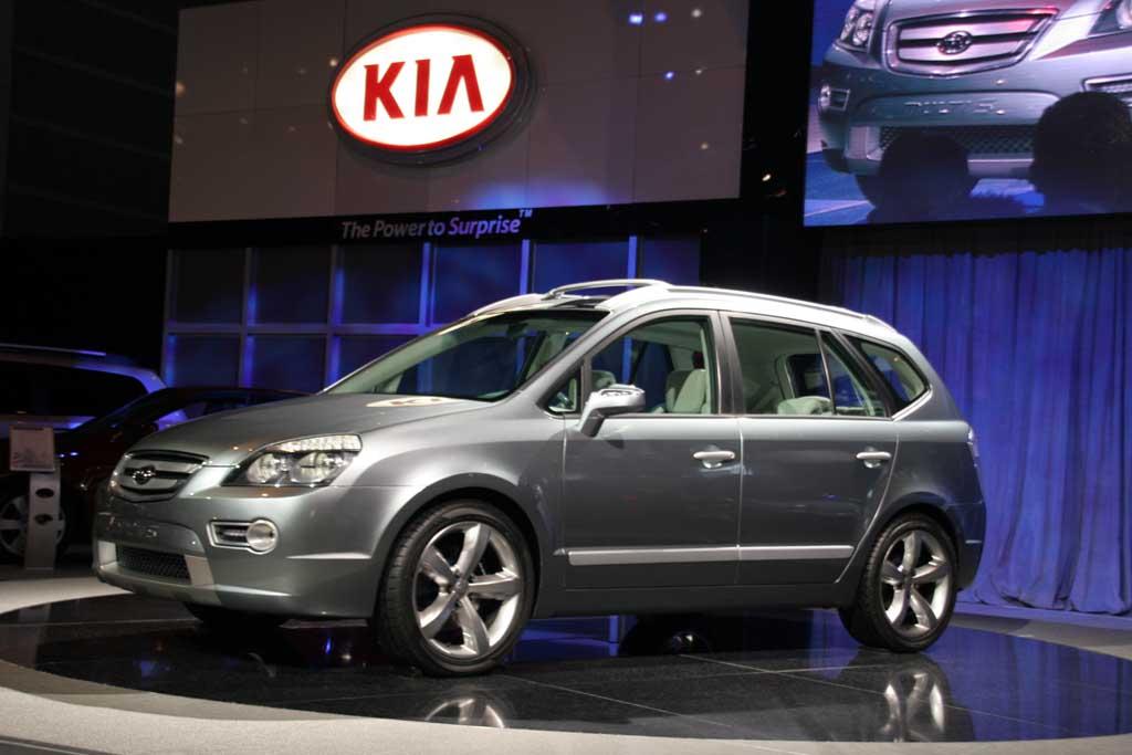 2005 Kia Multi-S Concept, Chicago Auto Show