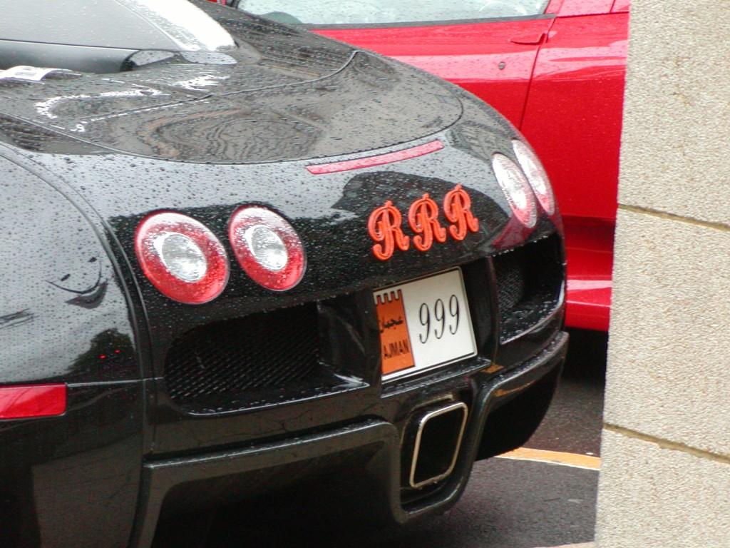 2006 Bugatti Veyron, Dorchester Hotel, London