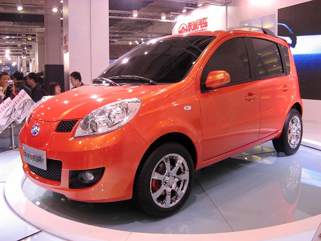 2006 Great Wall Peri, Beijing Auto Show