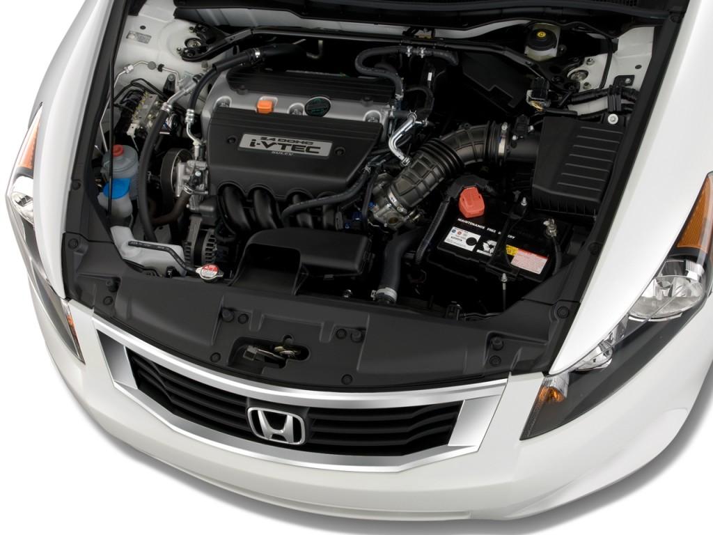 Image 2008 Honda Accord Sedan 4 Door I4 Auto Ex Engine Size 1024 X 768 Type Gif Posted On