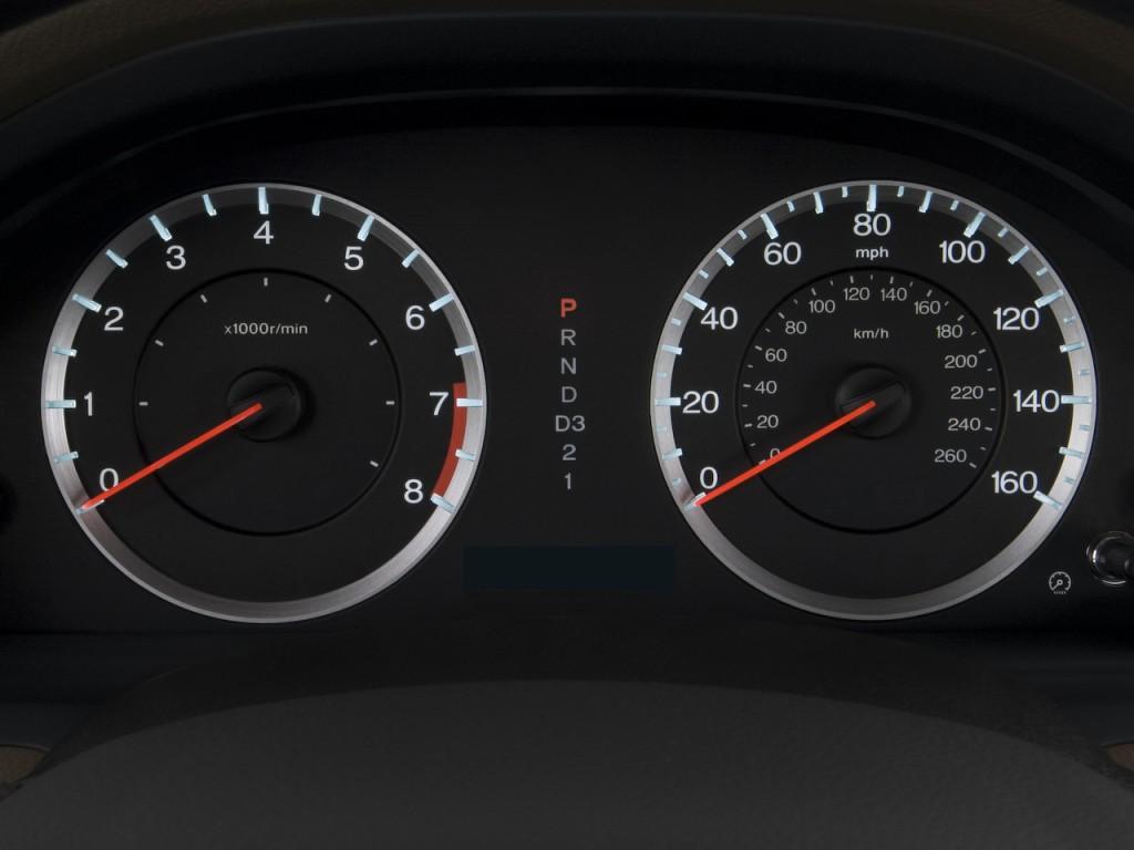 Image: 2008 Honda Accord Sedan 4-door I4 Auto EX ...