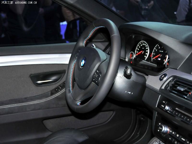 Concept M5 Interior Leaked