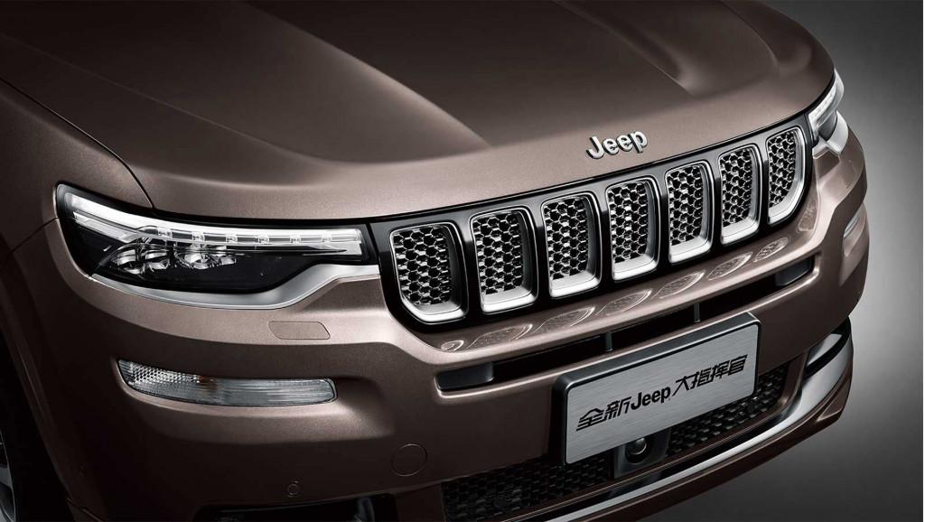 Jeep Grand Commander debuts at 2018 Beijing auto show