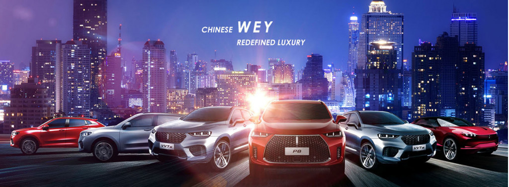 China's luxury SUV brand Wey unveils self-driving EV concept