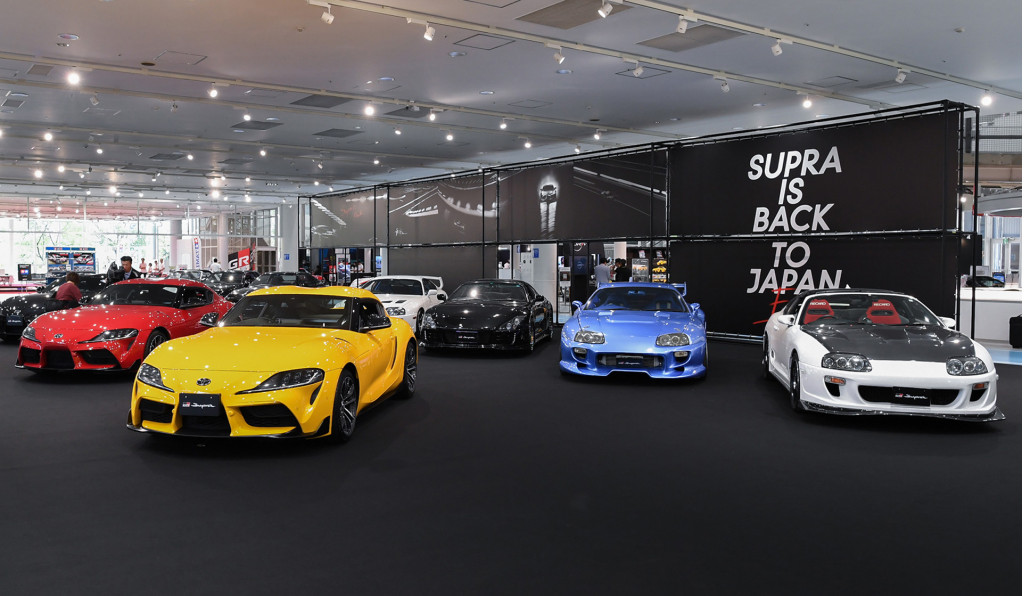 2020 Toyota Supra launch in Japan - May 17, 2019