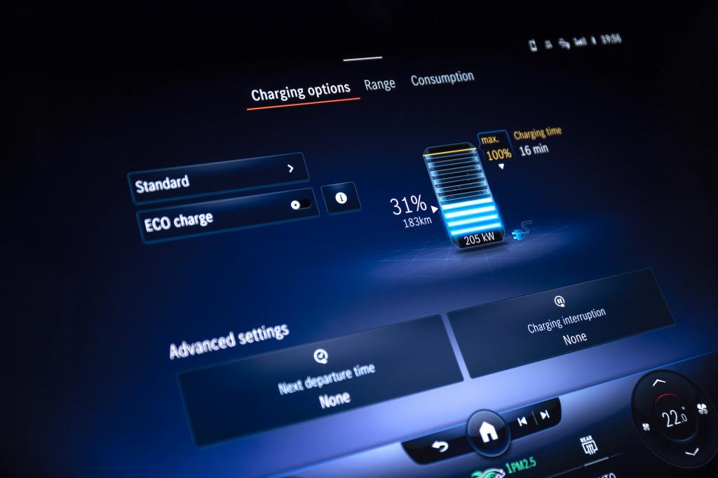 Первая поездка Mercedes-Benz EQS 2022 года (EQS 580)