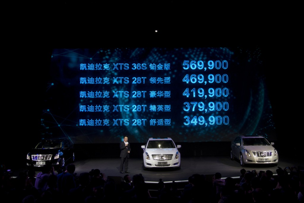 Cadillac's XTS sedan, now built in China for the Chinese market - image: GM Corp