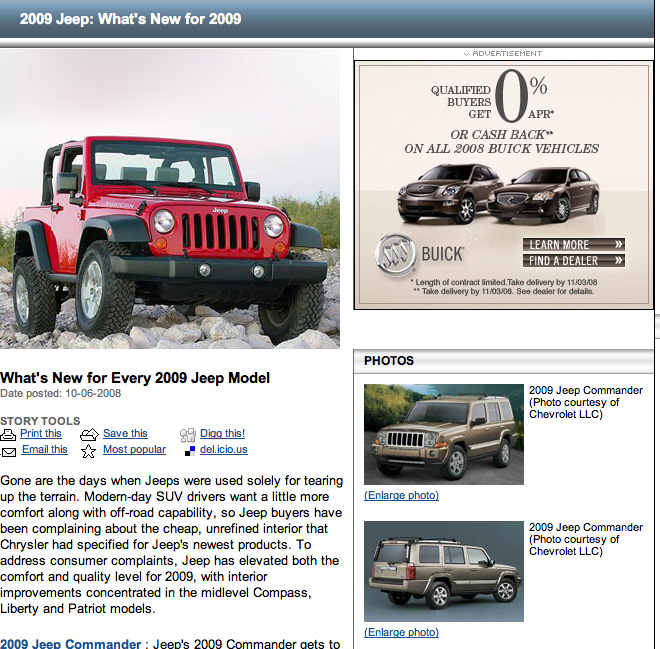 Someone Has Inside Line On GM-Chrysler Deal