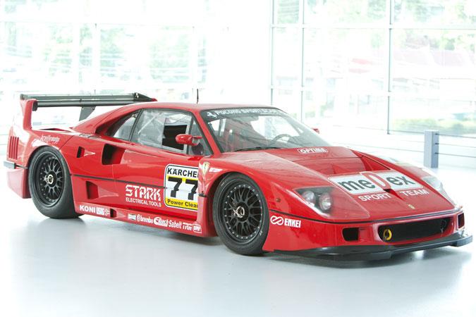 Fia Championship Winning Ferrari F40 Gte Up For Sale