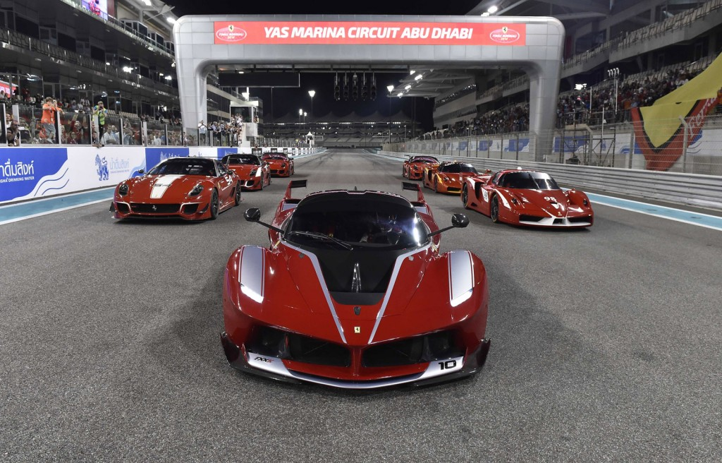 2015 nissan murano vehicle nameplate loyalty ferrari fxx k what s new the car connection. Black Bedroom Furniture Sets. Home Design Ideas