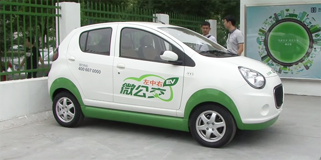 Kandi Coco Electric Car For Sale