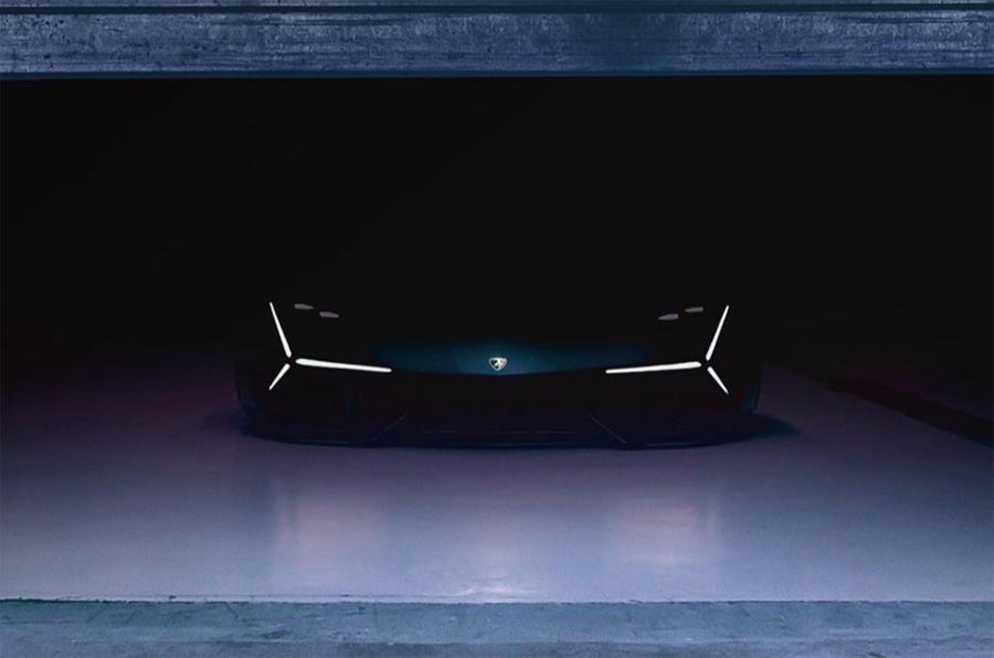 Lamborghini MIT concept teaser image
