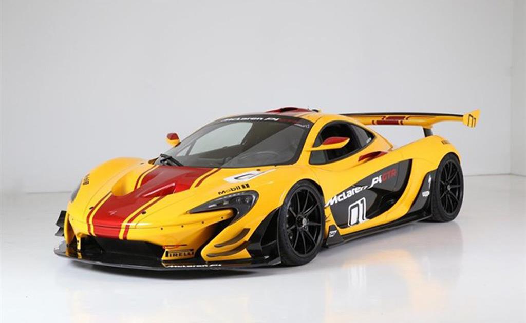 Scrape your change: McLaren P1 GTR #001 is for sale