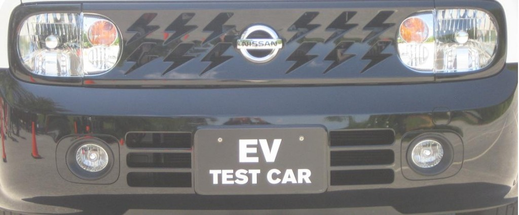 Nissan EV-02 prototype grille