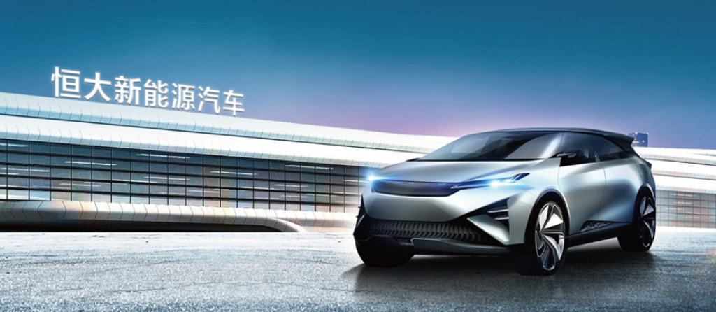 China's Evergrande commits $6.4B to become EV force
