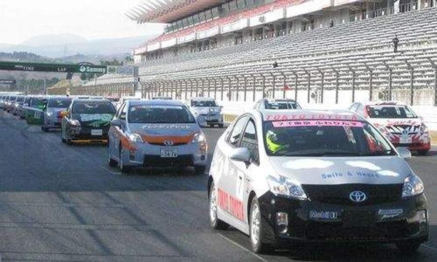 Prius Racing In Japan