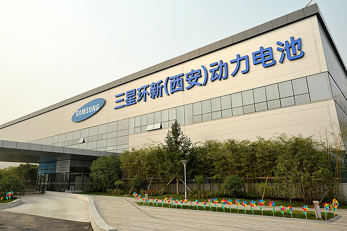 Samsung SDI battery plant in Xi'an, China