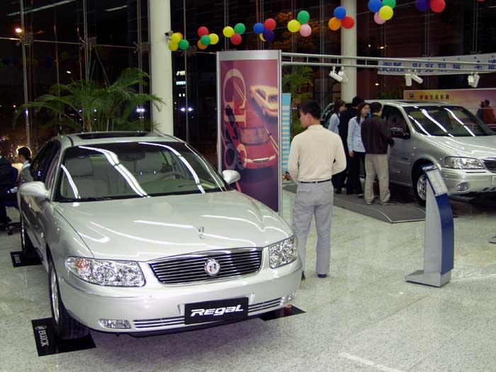 Shanghai Buick Showroom