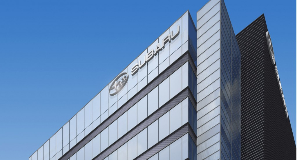 Image: Subaru Corporation headquarters in Tokyo, Japan, size: 1024 x 554, type: gif, posted on ...