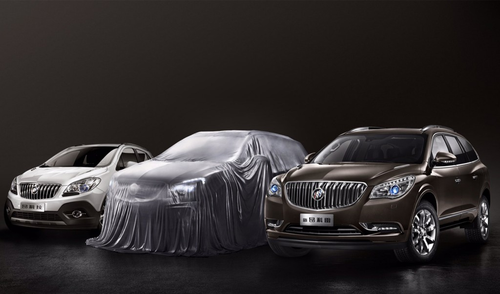 Teaser for 2015 Buick Envision